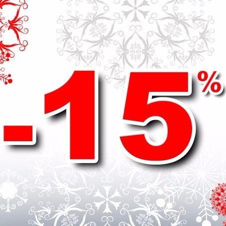 скидки 15%